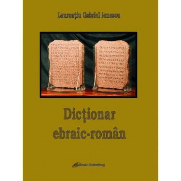 Dicţionar ebraic-român